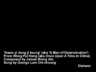 Wong_Fei_Hung_-_aca_Once_Upon_a_Time_in_China.flv
