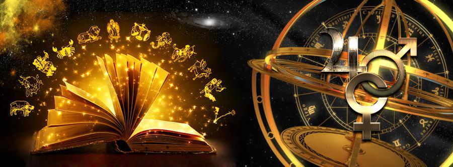 Институт Астрологии