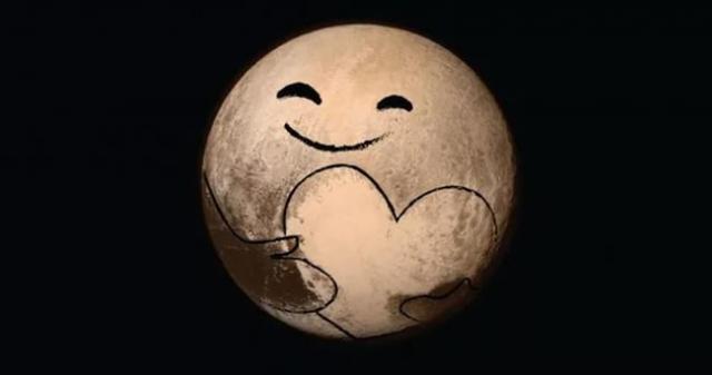 Плутон и секс