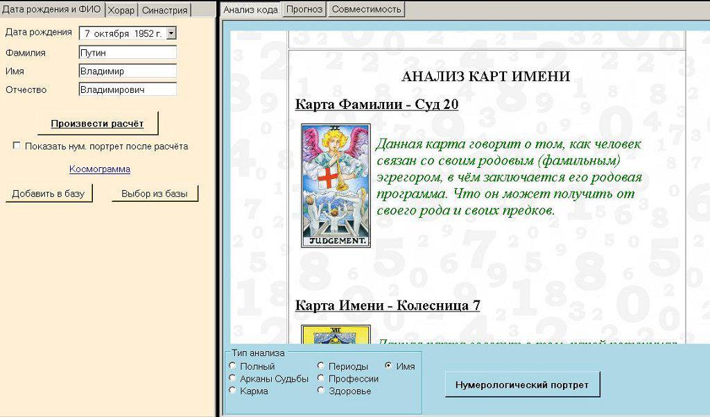 MAYBERU: Архив форума домика Инь и Янь и не