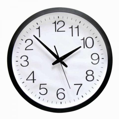 О китайской системе времени (как найти свой лучший час и не только)